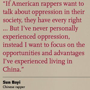 Chinese Hip Hop